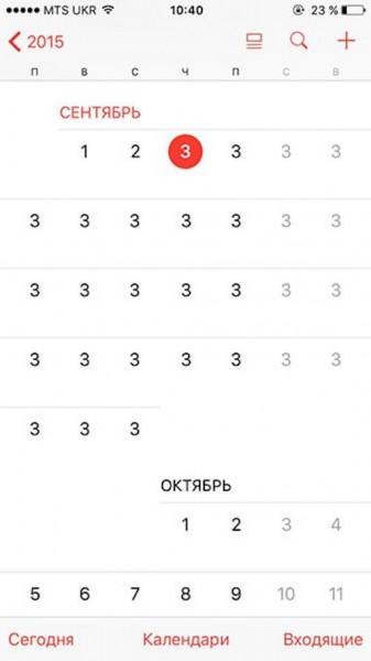 """Главной темой для создания приколов в интернете стала песня Шуфутинского """"3 сентября"""""""