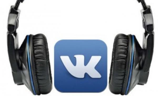 «ВКонтакте» сторонним приложениям закрыт доступ к музыке