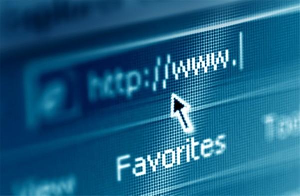 REG.RU представили новые домены для бизнеса