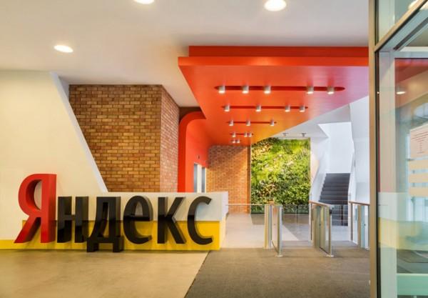 """""""Яндекс"""" заменит телефонные номера пользователей в объявлениях"""