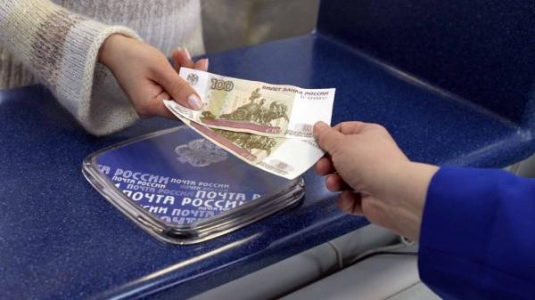 «Почта России» вольётся в новую систему денежных переводов PosTransfer