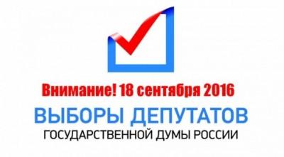 «Ростелеком» выполнил поручение об организации видеотрансляций с избирательных участков