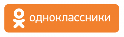 В мобильной версии соцсети «Одноклассники» можно играть в игры в личных сообщениях