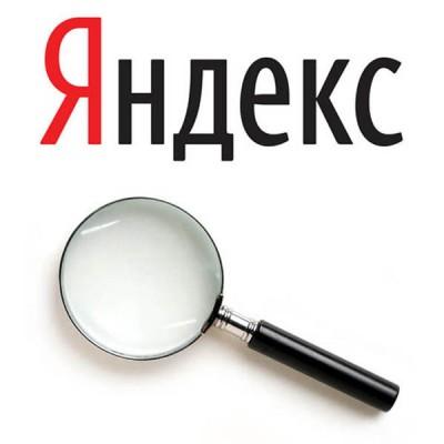 """Видеосервисы """"Яндекса"""" и Mail.ru находятся под угрозой"""