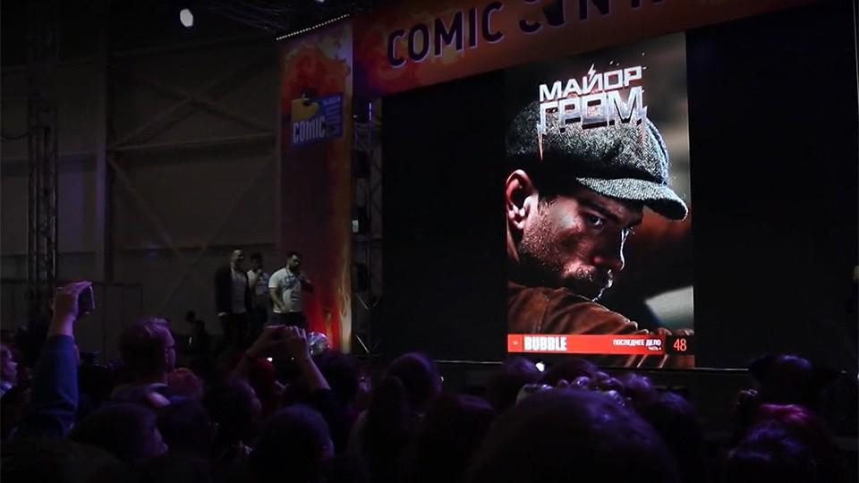 Вышел трейлер фильма «Майор Гром», первой экранизации русского комикса