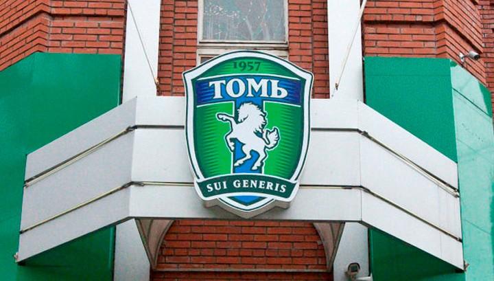 """Олег Игрушкин: «Зарплату работникам """"Томи"""" последний раз выплачивали виюне»"""