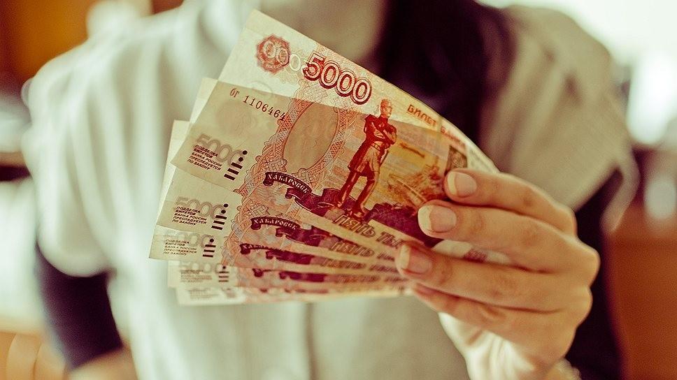 Жительница поселка Восточный украла усвоего отца 325 тыс. руб.