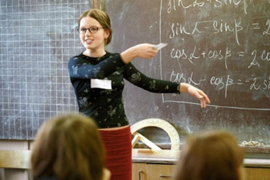 20 молодых учителей пришли вмытищинские школы