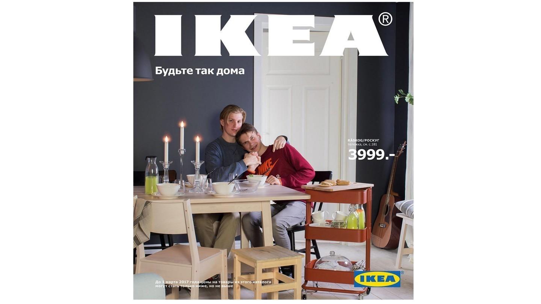 Однополая пара лидирует в конкурсе IKEA на лучшее семейное фото