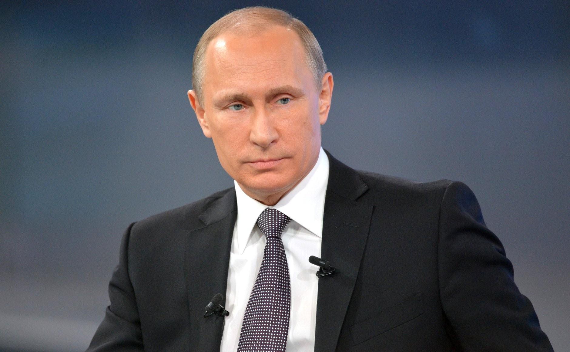 Слова Путина донесут донаселения через мобильное приложение