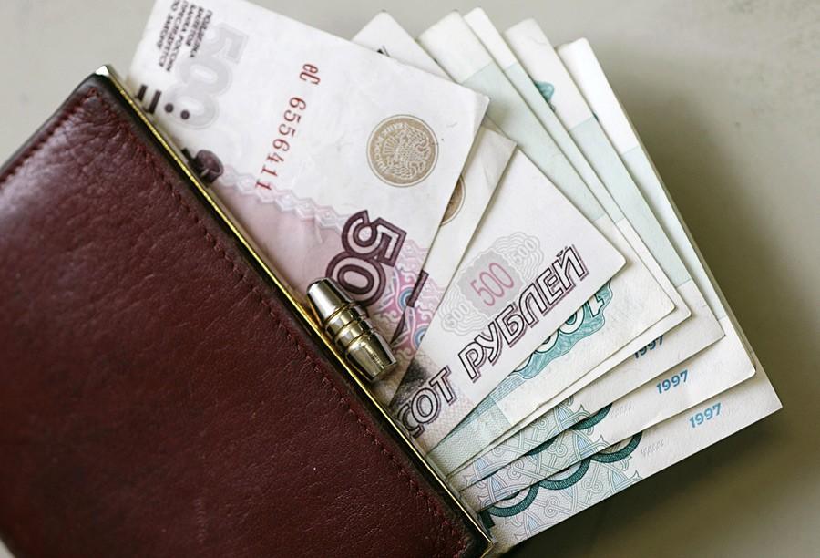 Жители России считают основной проблемой страны небольшие заработной платы