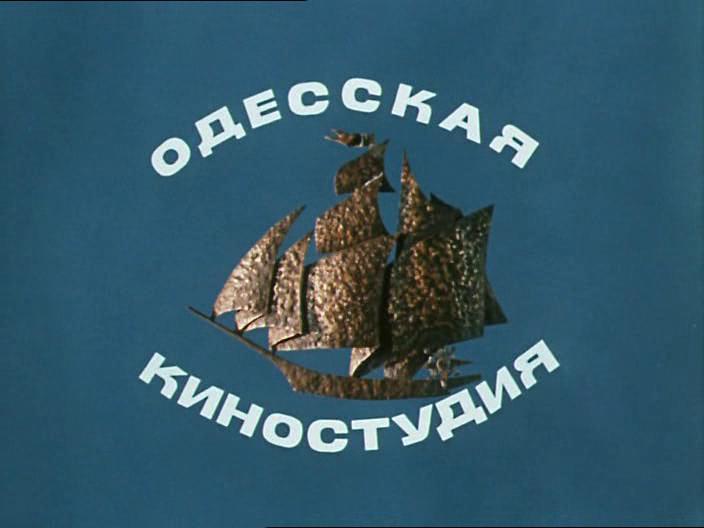 Одесская киностудия обнародовала все фильмы наYouTube