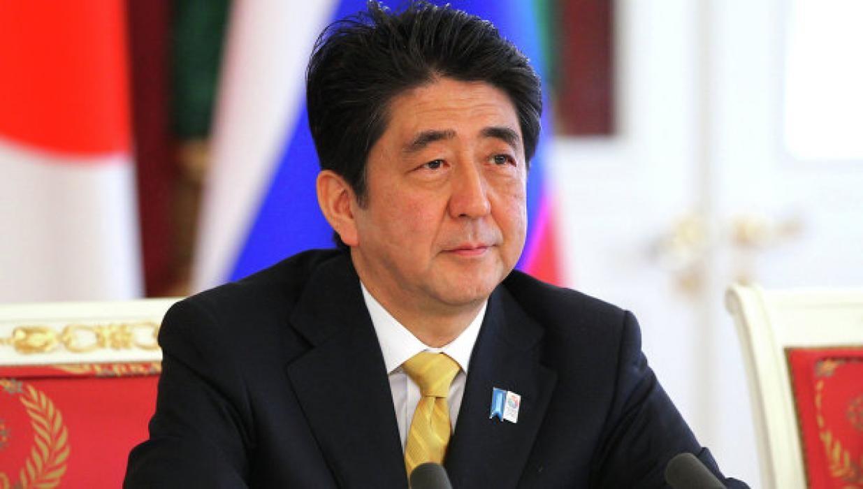 ВМИД Японии неисключили согласия надва острова Южных Курил