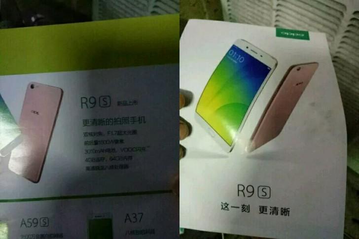 Android-смартфон Oppo R9S будет представлен 19октября