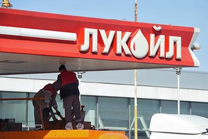 Болгария обвинила ряд компаний ворганизации сговора натопливном рынке