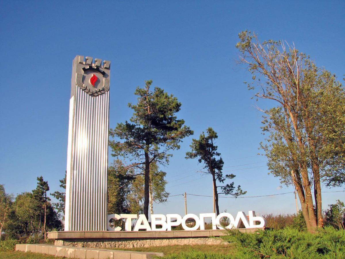 Ставрополь оказался вчисле трех благоустроенных городов страны