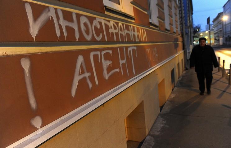 «Левада-центр» принял решение обжаловать статус «иностранного агента»