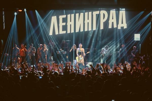 Ксения Собчак снялась вклипе группировки «Ленинград» напесню «Очки Собчак»