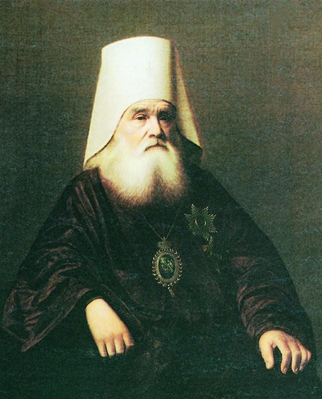 Ученые нашли уникальную иконку-медальон, оброненную неизвестным попути вСибирь