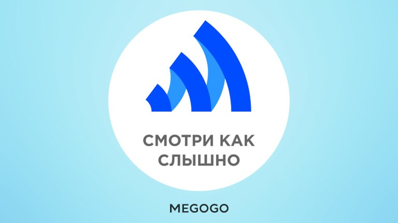 Megogo запустил канал для людей снарушениями слуха