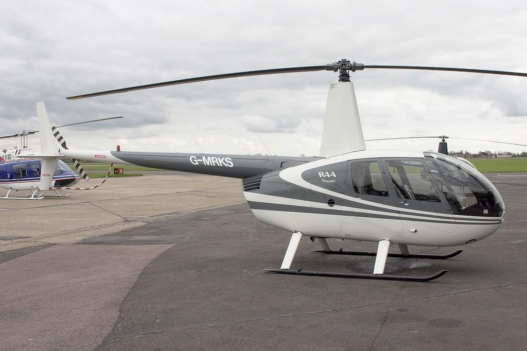 Cотрудники экстренных служб выехали напоиски пропавшего вЗабайкалье вертолёта