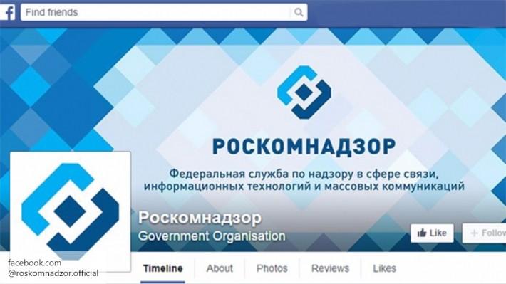 Роскомнандзор исключил скандальную энциклопедию Lurkmore изсписка запрещенных в РФ