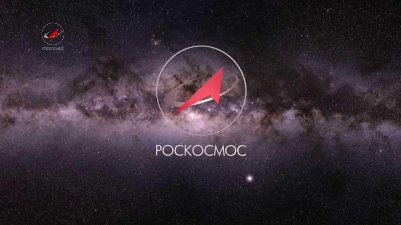 Роскосмос проводит конкурс назавершение создания системы «Арктика-М»