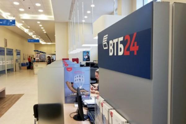 ВТБ24 будет снимать склиентов голосовые слепки