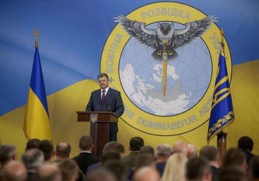 Рогозин назвал «дебильной» эмблему военной разведки Украины
