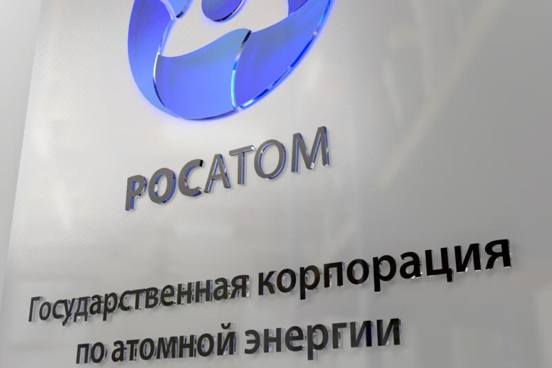 «Росатом» опроверг сообщения обограничении поставок урана вСША
