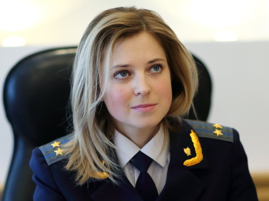 Наталья Поклонская назвала уязвимые места Крыма