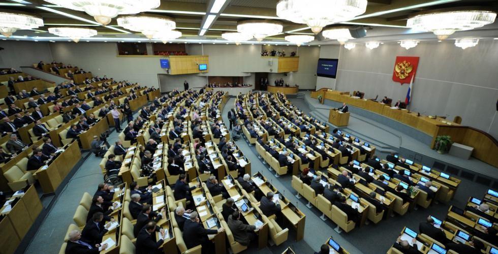 Бюджетный комитет Думы одобрил поправки вбюджет