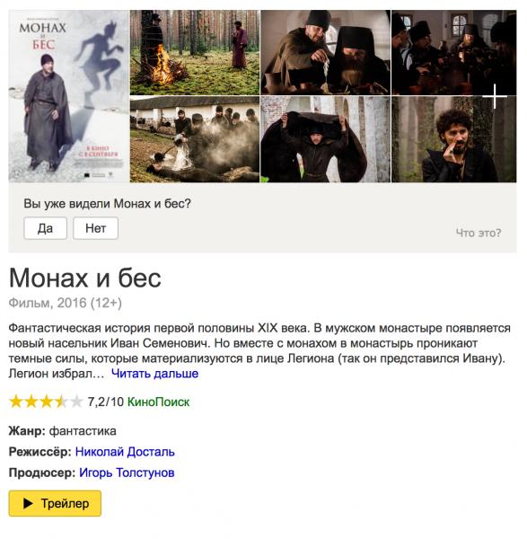 «Яндекс» запустил эксперимент по сбору мнений пользователей