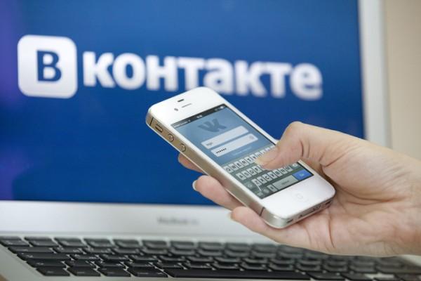 Соцсеть «ВКонтакте» празднует 10-летний юбилей