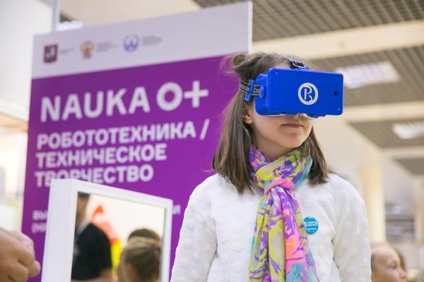 Студенты Высшей школы экономики показали свои разработки на фестивале Nauka0+