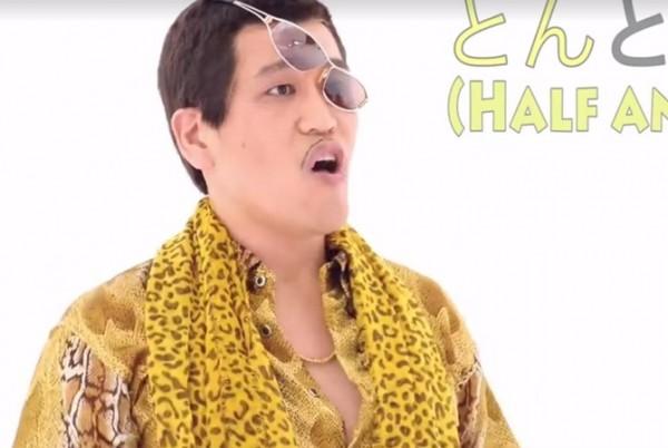 Автор хита Pen Pineapple Apple Pen показал новый клип