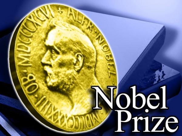 Сегодня назовут имя получателя Нобелевской премии в области литературы 2016 года