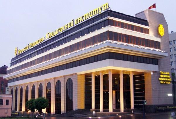 Рособрнадзор запретил четырем ВУЗам принимать студентов