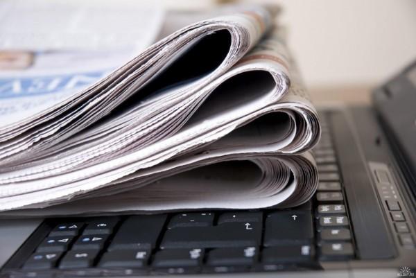 WSJ: Печатная пресса продолжает терять доходы