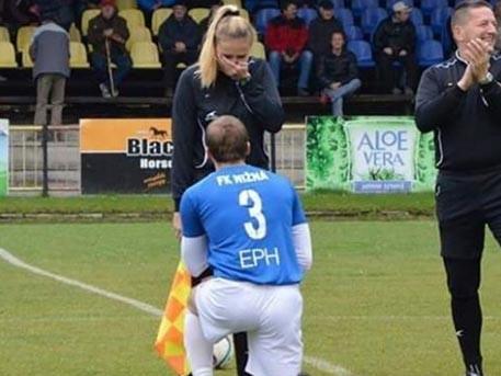 ВСловакии футболист перед матчем сделал предложение судье