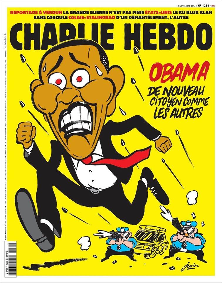 Новая карикатура наДональда Трампа размещена вCharlie Hebdo
