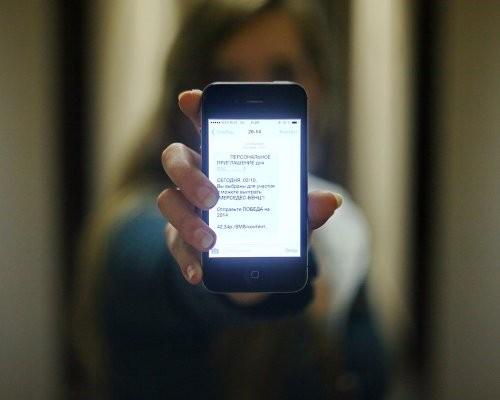 Граждан России избавят вконце 2018-ого оттелефонного, акроме этого почтового спама