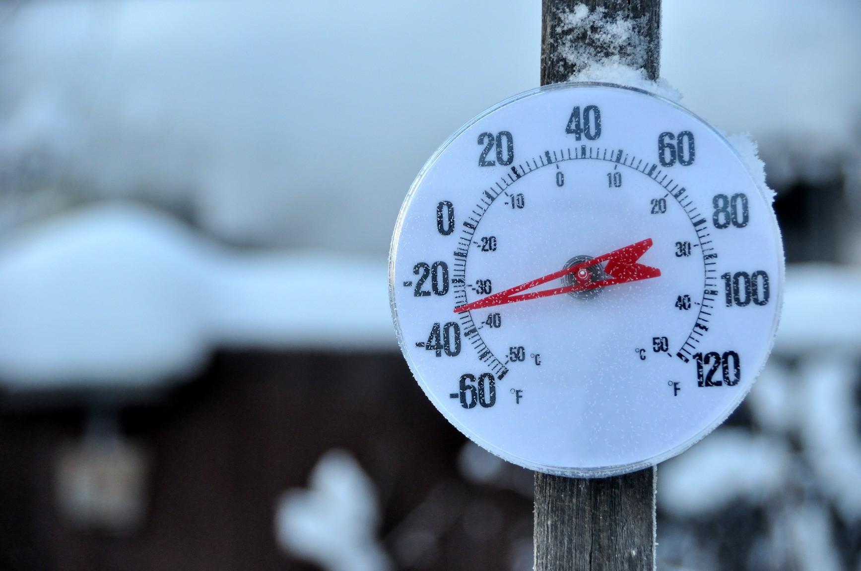 Руководитель Гидрометцентра предупредил граждан России о40-градусных морозах