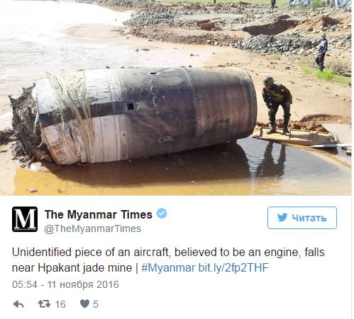 ВМьянме упал снеба тайный железный объект