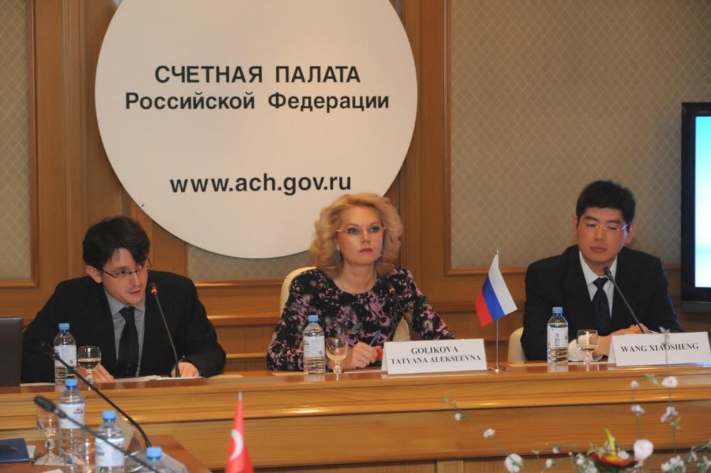 Счетная палатаРФ выявила нарушения вотчетности на100 млрд руб.