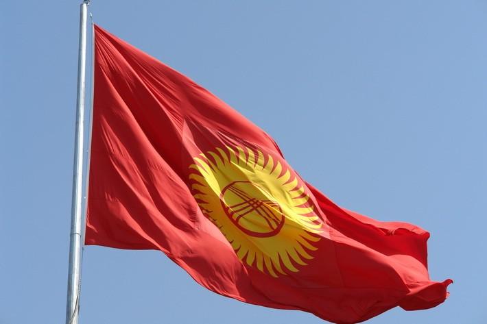 Парламент Киргизии рассматривает закон онаграде заинформацию покоррупции