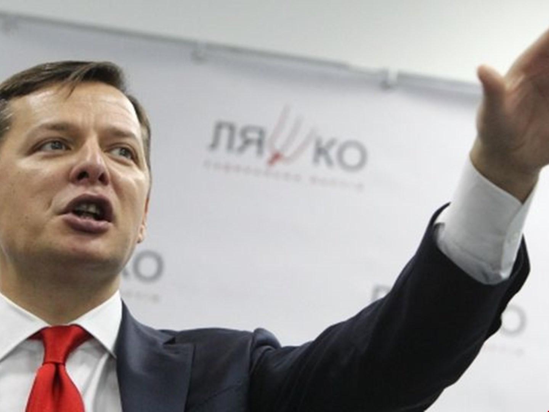 Ляшко потребовал отПорошенко отнять гражданства «московскую кукушку» Тимошенко