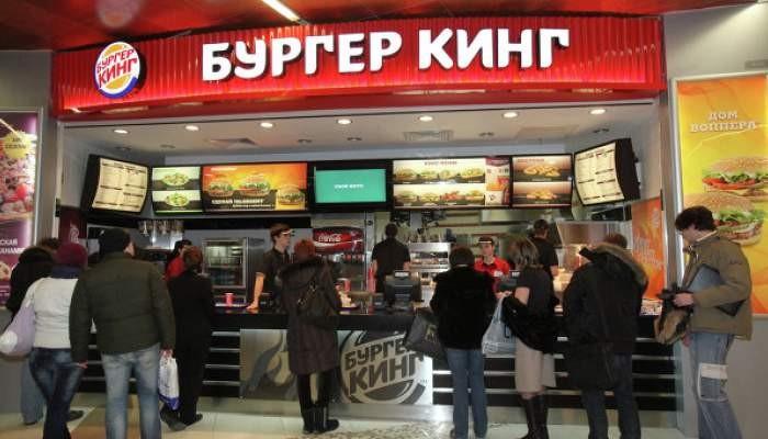 В «Бургер Кинг» стали торговать кофе «руссиано» вместо «американо»