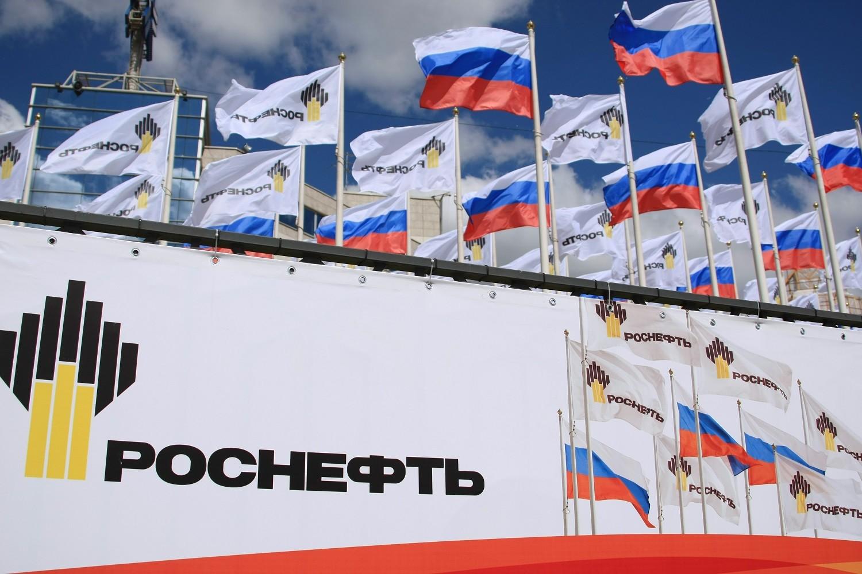 ВСпересмотрит споры по пограничным льготам «Роснефти» на60 млрд руб