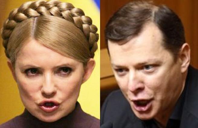 Олег Ляшко вызвал Юлию Тимошенко напубличные дебаты